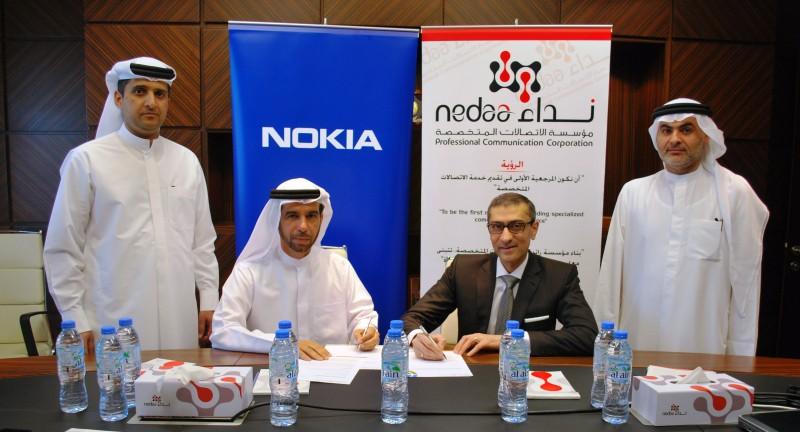 Needa chooses Nokia to make smart city dubai